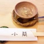 12385001 - 蛤の煮こごり 出汁と蛤だけで濃厚な味を出しています 一品目からやられました