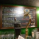 IRISH CURRY -