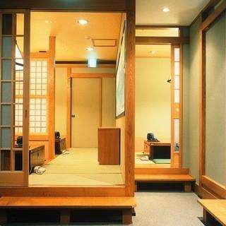 和を大切にした優美な空間◆大小様々な個室完備!