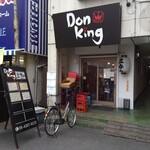 ドン キング -