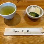 123851907 - 緑茶 香物