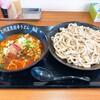 上州濃厚激辛うどん 麺蔵 - 料理写真:無頼漢うどん