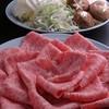 よつ谷 - 料理写真: