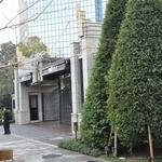 オッツィオ - 入り口で チェック メンバーとゲスト以外は入れない完全会員制のホテル 東京ベイコート倶楽部