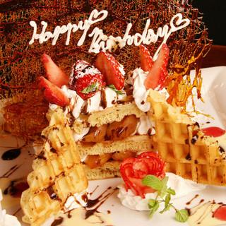 お誕生日・記念日のお祝いにも◎