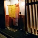 Tagawa - 外観