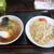 熊猫 - 炒飯と小ラーメンセット 2020.1月