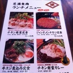 12388771 - ランチメニュー(ご飯、味噌汁お替わり自由!)