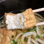 tenukiudommarushin - ゆず豆腐