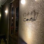COMATSU -