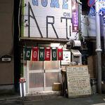 居酒屋 花門 - お店の外観