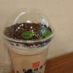 台湾甜商店 - 盆栽ミルクティー