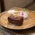 ヱントツコーヒー舎 - 料理写真:ガトーショコラ☆