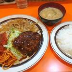 Kicchinebishi - 特盛りABC