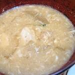 Kicchinebishi - スープ