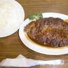 洋食すいす - 料理写真:ハンバーグ