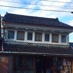 コンマ コーヒー スタンド - 大菅商店の外観