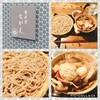 蕎麦前ながえ - 料理写真: