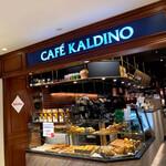 カフェ カルディーノ -