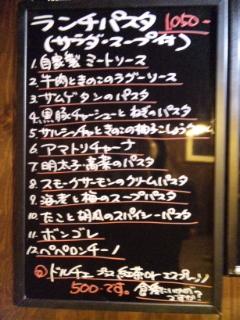 リストランテ シシ name=