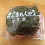 港月堂 - 料理写真:桜まんじゅう