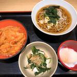 名代 富士そば - 選べる朝定食(かき揚げ丼)