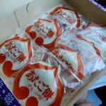びんつけ屋 - 折りでいただいた「愛宕餅@¥190」