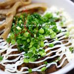 麺屋 むじゃき - 炙りチャーシュー丼 300円