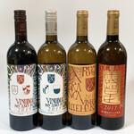 勝沼醸造 - ドリンク写真:今回買ったワイン