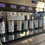 勝沼醸造 - ワインサーバー