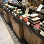 中村藤吉本店 -
