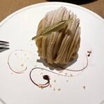 パティスリー&カフェ デリーモ - モンブラン
