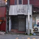 RUSH - 2012/04/06撮影