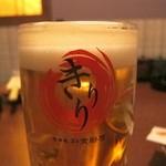 きりり - 生ビール
