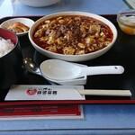 麻婆菜館 - 料理写真: