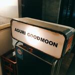 AGURI GOOD MOON -