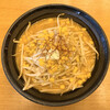 麒麟亭 (よみうりランド丘の湯施設内) - 料理写真:もやしたっぷり味噌ラーメン