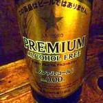 火の車 - 主人は「ノンアルコールビール」 。これもコース料金に含まれていました。
