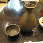 遊 - 稲田姫燗酒