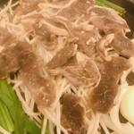ながぬま温泉 ジンギスカンコーナー - 料理写真: