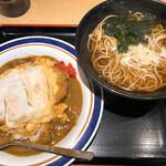 名代 富士そば - カレーカツ丼セット790円