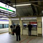 小作 - 新宿駅。ホームに券売機があります