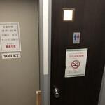 はっぱや - 隣のトイレは別店舗専用。こちらはこちら専用。スゴい構造。