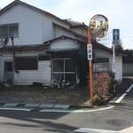 Cafe ポカラ - 第一駐車場
