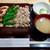 こくりこ - 料理写真:鶏重・大盛(1000円)