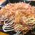 ジャンボ酒場 - 料理写真:豚玉(400円)
