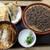 そば処平原 - 料理写真:カツ丼と天ざるそばのセット