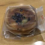 ウィング イースト - 料理写真:おいもタルト 220円