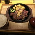 京都ダイニング正義 - アンガス牛300g ご飯みそ汁セット ご飯大盛