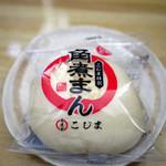 角煮家 こじま - 角煮饅~☆